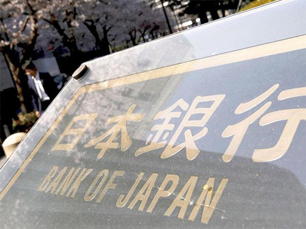 BOJ Speculation Revives Currency-Hedged Japan ETF Trade