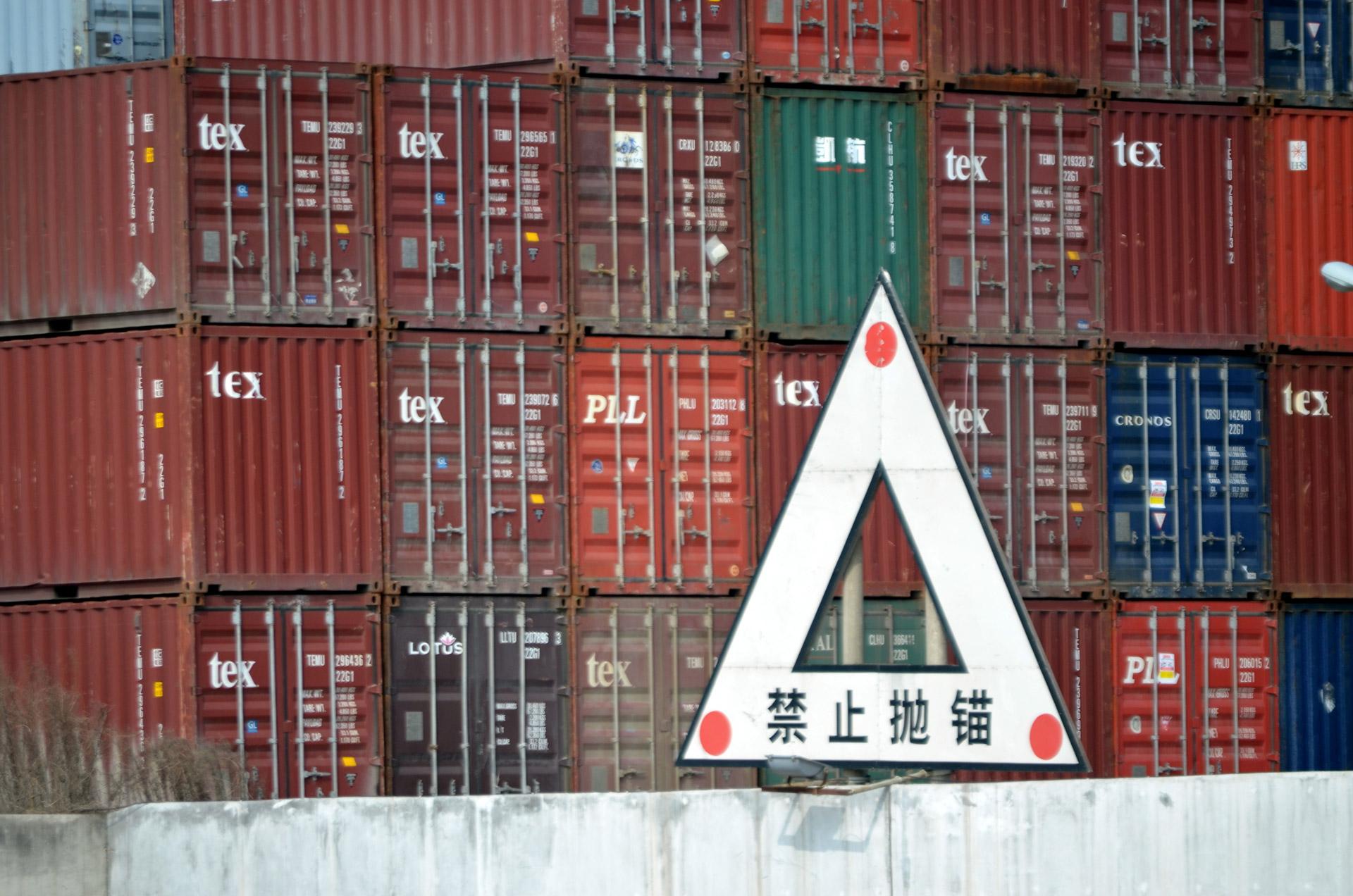 China ETFs Bounce on Optimism Over Trade Data