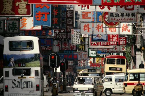 Big China ETFs Draw Bearish Bets