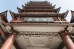 China ETFs can Deliver in 2017