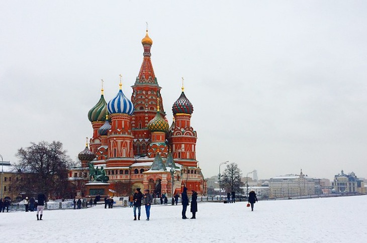 Rebounding Russia: An ETF That Sits on Improving Fundamentals