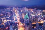 Shenzhen: China's New Economic Zone