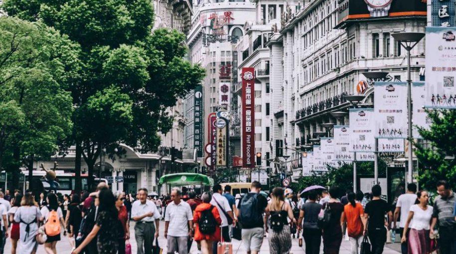 2017 Q4 Global Asset Allocation Views