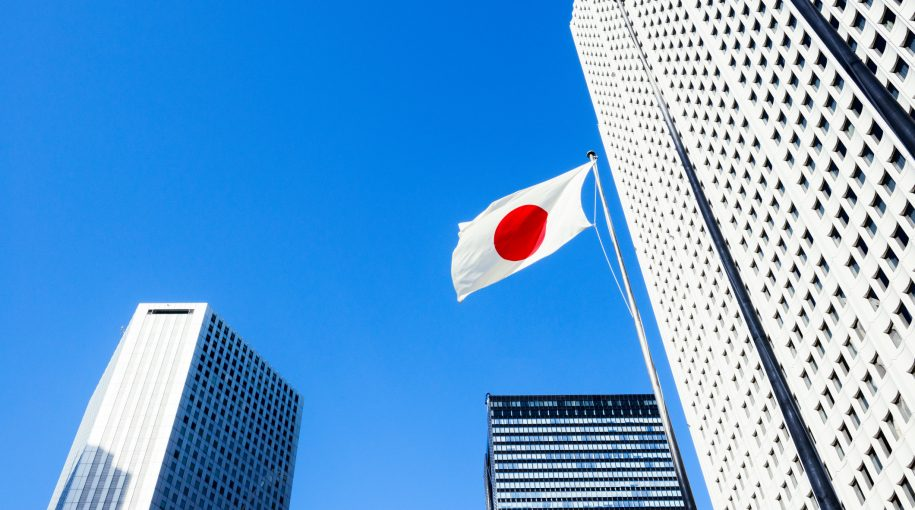 Bond market takes a knock on Japanese policy uncertainty