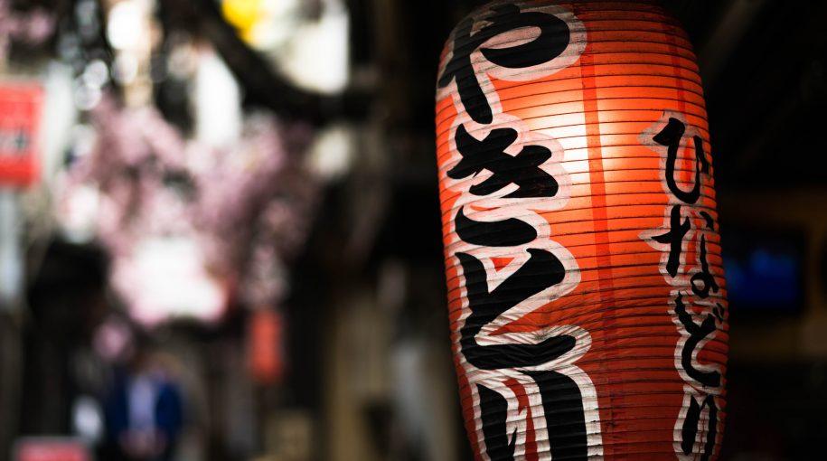 Japan ETFs Brush Off Escalating Trade War Fears