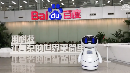 Everything You Need to Know About Baidu