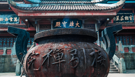 Rebounding China ETFs Maintain Momentum